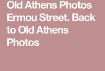 Athens walk
