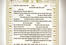 The Songbird Ketubah / Two birds playfully flank a bridal canopy comprised of myrtle leaves in the Songbird Ketubah. Under the chupah is a golden menorah symbolizing the light of the Torah and its great wisdom. The naïve style of the paper cut and the lively palette add to the delightful mood evoked by this ketubah which celebrates the joy of the marriage union.