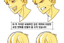 만화캐릭터