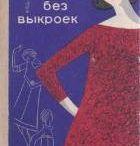 Книги -Books