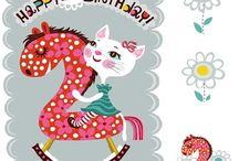 Birthdays! / by Nikki Peterson