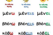 language 1st grade