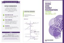 leaflet reference / 리플렛 레퍼런스디자인