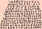 Ashokan Inscriptions