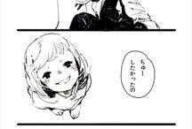 Девочка из Чужеземья  ︶v︶