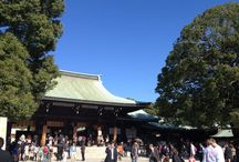 My 2nd Trip to Japan / by Andrea M.