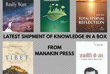 Latest Shipment / Latest Shipment in a single Box of Manakin Press. Explore the titles Explore the knowledge.