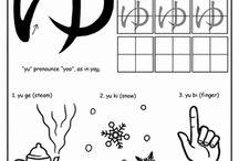 japanesse alphabet