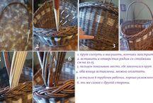 плетение МК ручки, перегородки