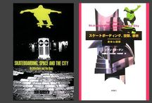 Books about skateboarding/architecture