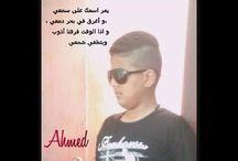 احمد رضاء العبسي