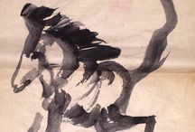 chinese horse painting / Chinese mascara horse on rice paper mid 20th century!