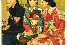 japanese misc / by Jenny Kellerman Pillay