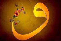 İslami figürler  / Minyatürler hat sanatı