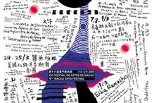 Poster - Macau
