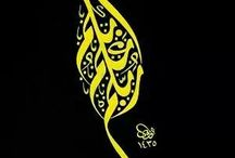arab art