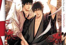 Words from the past (one-shot) / Moriyama vient nouvellement d'être nommé responsable éditorial d'un maître du roman érotique, Kirimura. Bien qu'ils se connaissaient vaguement de par leurs pères respectifs, Kirimura s'en prend violemment à son éditeur, accusant son géniteur d'avoir poussé au suicide le sien. Mais comme bien souvent, la haine cache parfois un amour insoupçonné… Ces deux hommes sauront-ils surmonter le passé et écrire ensemble une belle histoire d'amour ?