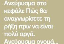 ΚΕΦΑΛΙ
