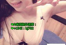 大台灣A咪肛交爆乳外送茶加LINE:bj782   即時通:sex66999  SK:yijin201314
