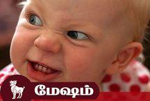 குழந்தைகளுக்கான ராசிபலன்கள் | செல்லமே செல்லம்