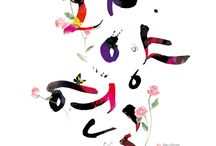 Kanji/Hangul Letterings