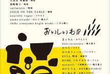 db_poster&web