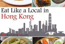 Travel - Hongkong