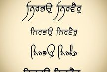 Punjabi Tattoo