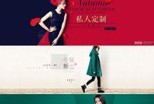 Design | Web Benner Fashion