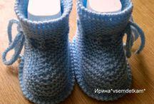 Вязание. Обувь, пинетки, носки
