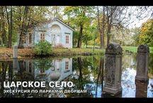 Video - Carszkoe Szelo-Oroszország