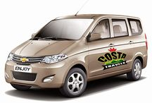Car Travels in Tenali / Car Travels in Tenali, Car Travels in Guntur, Car Travels in Vijayawada. Costa Car travels (Costa Car Travels & Rentals) Chevrolet Enjoy Car available for rent & self drive