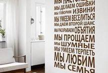 Декор стен. Роспись