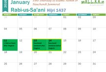 Islamic Events ya ALLAH Reminders / What is Nauchandi Jumerat? Islamic Events Calendar Nauchandi Jummerat First Thursday Moon,Navchandi Jummerat Kab Hai, 2016, 2017,December,January,February,March