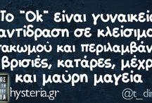 greek funny