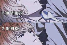 Приколы из аниме