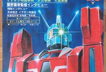 Space Runaway IDEON / Not as much popular as Gundam...