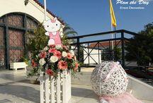 Η βάπτιση της Νεφέλης - Hello Kitty!
