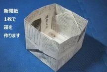 新聞box