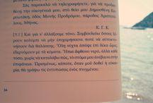 Ελληνες ποιητες