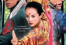 Movies I Love / by Jenn Kakakaway