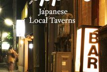 Tokyo Bar Hopping is Waiting for you