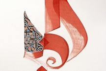 Love / Islamic Calligraphy
