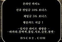 슬롯머신룰렛공략【【BSC82。COM】】슬롯머신블랙잭