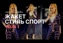 Неля Мазгарова МК