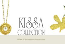 KISSA Collection!!! Υπέροχα κοσμήματα σε 9 και 14 καράτια!