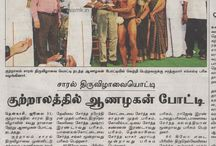 Tenkasi MLA & AISMK Party President Mr. Sarath Kumar / Tenkasi MLA & AISMK Party President Mr. Sarath Kumar at different Events
