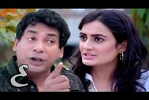 Bangladeshi Bangla Natok, Bangla Teleflim, Bangla Eid Natok, Bangla Single natok