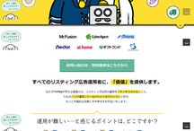 \Japanese Webdesign / Webdesign Japoński