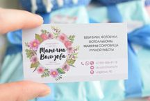 логотипы и визитки